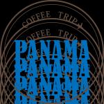 パナマとスペシャルティコーヒーの関係 〜その1〜