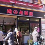 コーヒー片手に糀谷駅周辺散歩①